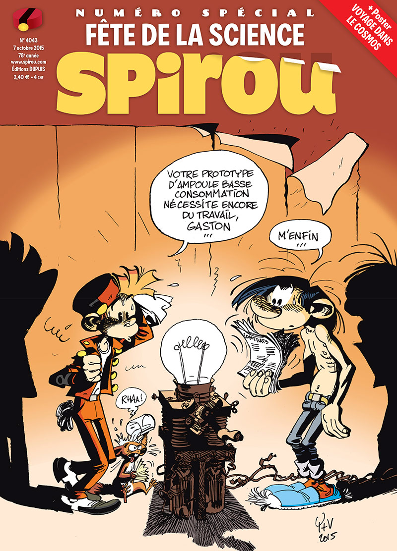 SPIROU-4043_GD.jpg